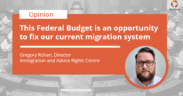 Gregory Rohan of IARC talking about how the current migration system can be fixed by the federal budget